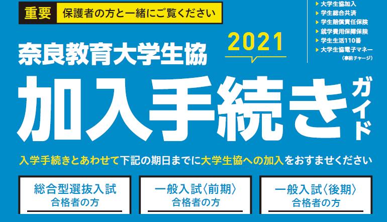 topics02-2021-1.png